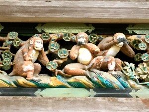 Three Monkey's of Nikko
